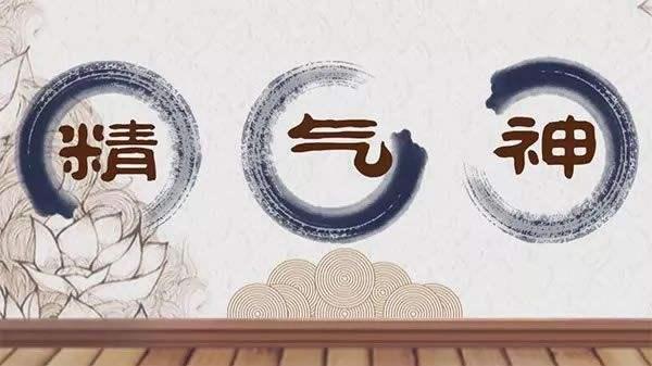 八字与中医-花漫城